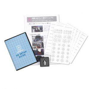 U8KIT DVD SET